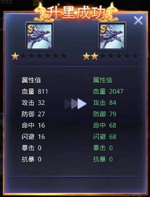 伙伴培养-3.png