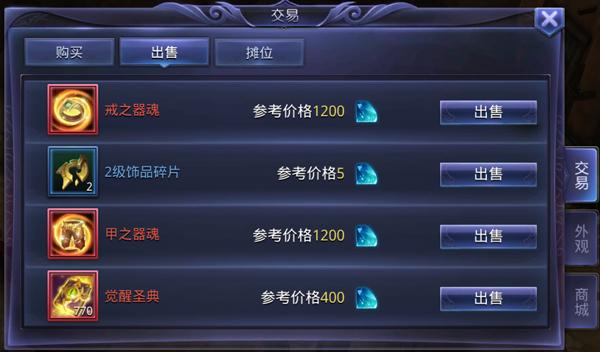 QQ图片20170531135427.jpg
